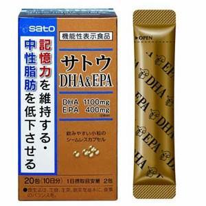 佐藤製薬 サトウDHA&EPA 20包 rouge