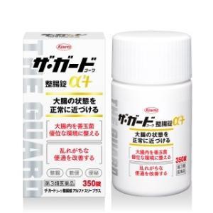 【第3類医薬品】 興和 ザ・ガードコーワ整腸剤 α3プラス ...