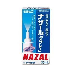 【特価品】【第2類医薬品】佐藤製薬 ナザール スプレー(ポンプ) 30mL|rouge