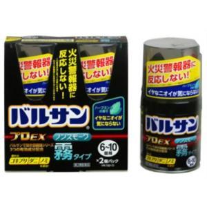 【第2類医薬品】ライオン バルサン プロEX ノンスモーク霧タイプ 6〜10畳用 46.5g×2コ