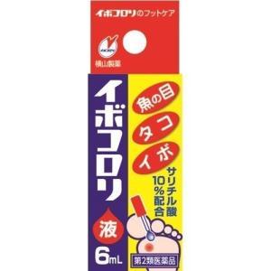 【第2類医薬品】 横山製薬 イボコロリ 液 6mL / 皮膚の薬 うおの目 たこ イボ 液体 【メール便対象品】|rouge