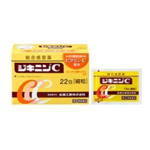 【第(2)類医薬品】 全薬工業 ジキニンC 22包 【メール便対象品】|rouge
