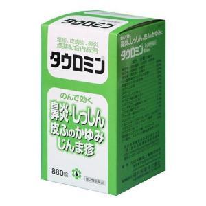 【第2類医薬品】 日邦薬品 タウロミン 880錠|rouge
