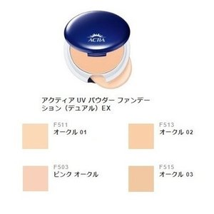 エイボン(AVON) アクティア UV パウダーファンデーション(デュアル)EX(リフィル) AVON(エイボン・プロダクツ) ( コスメ ) rouge