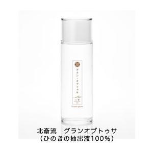北斎流 グラン・オプトゥサ(ひのきの抽出液100%) 120ml ( コスメ )|rouge