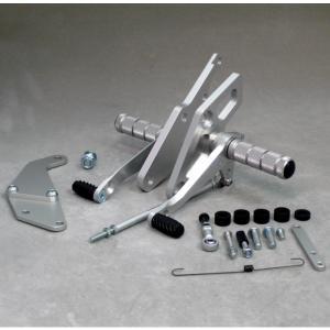 在庫あり WR'S ダブルアールズ バトルステップ 1ポジション バックステップ シルバー  ZRX400/II 0-45-WS4403|roughandroad-outlet