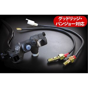 【brembo】 ブレンボオイルプレッシャースイッチ レーシングマスター用 【シングル】|roughandroad-outlet