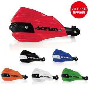 ACERBIS X-FACTORハンドガード AC-17557|roughandroad-outlet