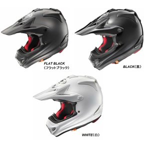 Arai(アライ)V-CROSS4  V-クロス4  ソリッドモデル オフロードヘルメット |roughandroad-outlet