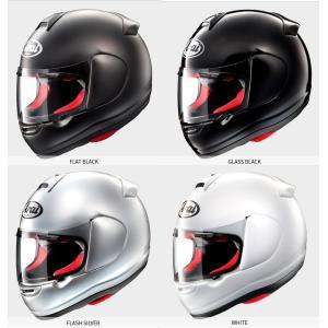 〔ARAI×山城〕HR innovation オリジナルヘルメット HRイノベーション 山城専売モデル アライ ヤマシロ コラボ 単色 フルフェイスヘルメット|roughandroad-outlet