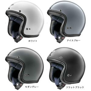 Arai アライ CLASSIC AIR クラシック・エアー オープンフェイスヘルメット クラシックエアー|roughandroad-outlet
