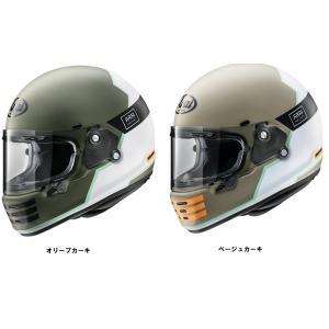Arai(アライ)RAPIDE-NEO   フルフェイスヘルメット ラパイドネオ オーバーランド|roughandroad-outlet