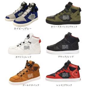 AVIREX  AV2278 DICTATOR MC ライダースシューズ アビレックス バイク用 フリーロックシステム シューズ|roughandroad-outlet