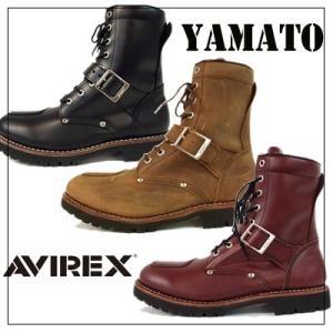 【在庫処分特価】 AVIREX YAMATO  AV2100 ライダースブーツ アビレックス バイク...