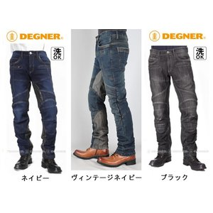 Degner DP-27 カップ付きデニムパンツ メンズ DENIM PANTS WITH CUP PROTECTION MENS デグナー|roughandroad-outlet