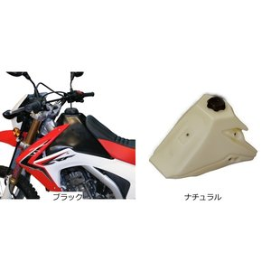 IMSビッグタンク CRF250L/M  IMS112246/IMS112250|roughandroad-outlet