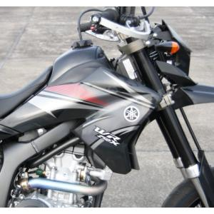 IMS117331 IMSビッグタンク WR250R/X|roughandroad-outlet