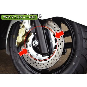 【LUKE】 メッキインナーローターカバー  [MAJESTY250(ALL)]|roughandroad-outlet