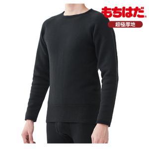 ラフアンドロード MJM-003 もちジョイ超極厚地 丸首長袖シャツ / [Lサイズ]|roughandroad-outlet