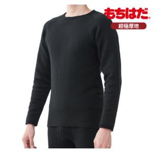 ラフアンドロード MJM-003 もちジョイ超極厚地 丸首長袖シャツ / [LLサイズ]|roughandroad-outlet