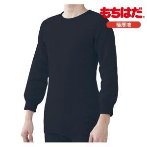 ラフアンドロード MMM-003 もちはだ<極厚地> 丸首長袖シャツ / [Lサイズ]|roughandroad-outlet