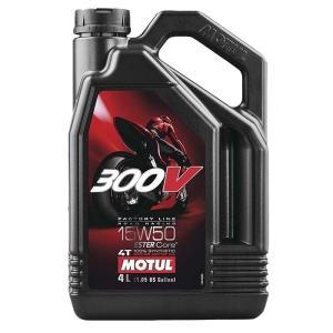 MOTUL 300V FACTORY LINE ROAD RACING 15W50 4L (直輸入品) MOT-028 roughandroad-outlet