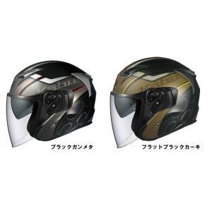 入荷済! OGK KABUTO EXCEED GLIDE エクシード グライド オープンフェイスヘルメット|roughandroad-outlet