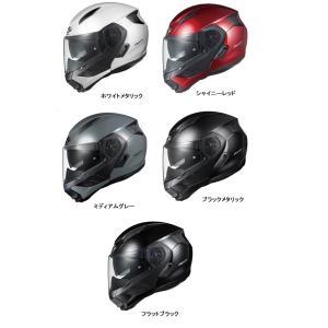 予約受付中! OGK KABUTO RYUKI リュウキ システムヘルメット サンバイザー装備|roughandroad-outlet