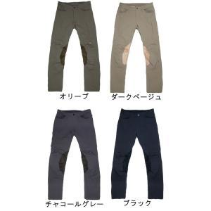 【2020春夏モデル】 POWERAGE PP-20131 コンフォートパンツ パワーエイジ パンツ|roughandroad-outlet