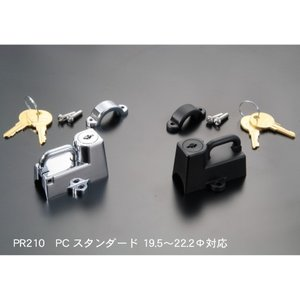 POWER ヘルメットホルダー PR210 対応取付径(19.5〜22.2φ)|roughandroad-outlet