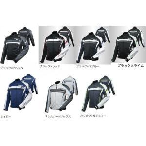【廃盤特価!】 ラフアンドロード RR7331 フルメッシュジャケットFP 夏用ジャケット