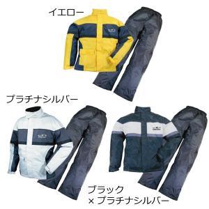 【処分特価】送料無料 ラフアンドロード RR5238 グライドレインスーツ 雨具 カッパ ROUGH...