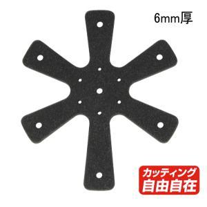 【サイズ交換可能】 ラフアンドロード ヘルメットスペーサー RR6202|roughandroad-outlet
