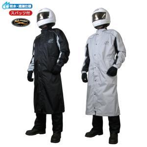 サイズ交換可能 RR7804 ラフレインコート ラフアンドロード スクーター用 靴を脱がずに着用 roughandroad-outlet