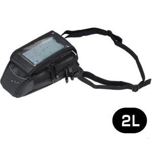 【サイズ交換可能】 ラフアンドロード RR9228 ホルスタブルタンクポーチラージ カーボン ROU...
