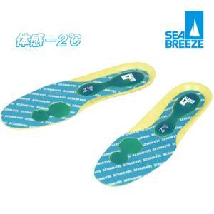 SB-002B SEA BREEZE mint fit gelインソール  中敷き 冷感 涼しい 衝撃吸収 スポットゲルタイプ roughandroad-outlet