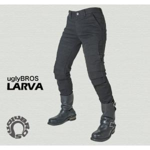 uglyBROS MOTOPANTS LARVA 【Men's】 roughandroad-outlet