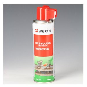 WURTH(ウルト) ロストオフプラス 300ml|roughandroad-outlet