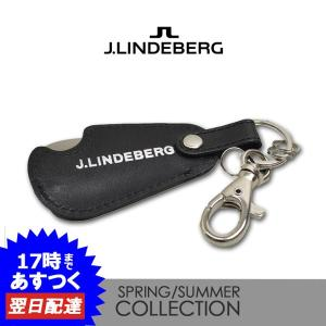 ■J.リンドバーグ  ■男の身だしなみアイテム!ギフトとしても重宝するシューホーンです。 丸カンも備...