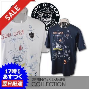 ■シナコバ  ■上質な綿素材を使用した半袖Tシャツです。 シナコバらしいマリンテイストなデザインがリ...