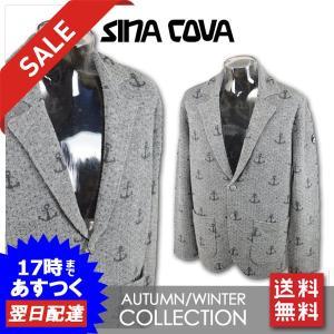 ■シナコバ  ■上質な素材を使用したシナコバらしいデザインのウールジャケットです。 カジュアルからゴ...
