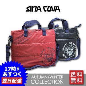 ■シナコバ  ■シナコバらしいデザインのショルダーバッグです。 ソフトな質感です。 ショルダーベルト...