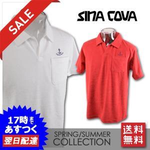 ■シナコバ  ■柔らかいパイル地を使用した半袖ポロシャツです。 オシャレなスキッパー襟です! シナコ...