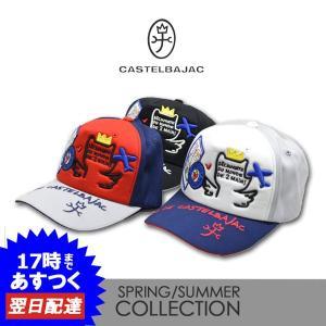 ■カステルバジャック  ■カジュアルスタイルのアクセントに! 上質な素材を使用した、キャップ帽子です...