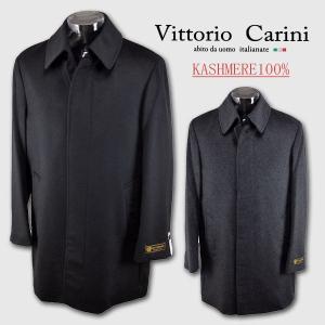■カリーニ  ■厳選された高級カシミア素材を使った、スタイリッシュなコートです。 カリーニらしいエレ...