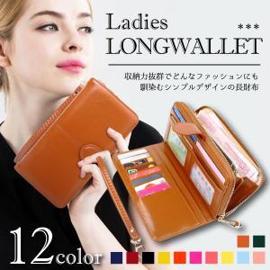 財布 レディース 長財布 使いやすい 大容量 人気 おすすめ 女性 カード 大容量 小銭入れ 仕切り...