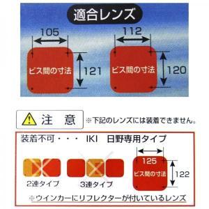 トラック用品 JB-201 アニバーサリーテールレンズ 赤|route2yss|04