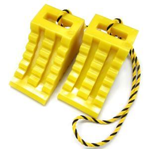 ハイプラ車軸止2個組み黄(ロープ付き)