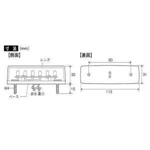 トラック用品 YAC CE-242 流星Re6LED車高灯ランプ クリアレンズ/LED橙(24V用)|route2yss|05