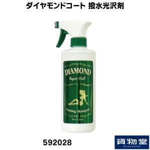 トラック用品 ダイヤモンドコート撥水光沢剤(コーティングシャンプー)|route2yss